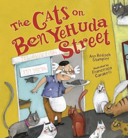 the-cats-on-ben-yehuda-street_tn